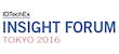 Business and Technology Insight Forum. Tokyo 2016