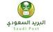 Saudi Post