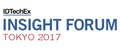 Business and Technology Insight Forum. Japan 2017