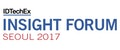 Business and Technology Insight Forum. Korea 2017
