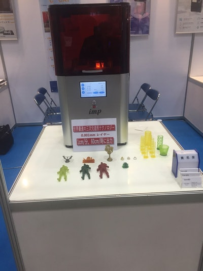 Targeting japanese manufacturing industry with 3D printing technology