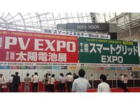 Electric vehicle news from Battery Osaka, PV Expo, Smart Grid Expo