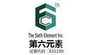 The Sixth Element(Changzhou)Materials Technology Co. Ltd