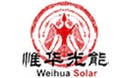 Xiamen Weihua Solar Co.,Ltd.