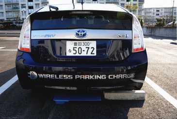 Toyota to begin wireless vehicle charging system verification testing