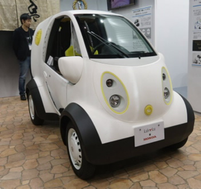 Honda to use 3D printing to customise micro EVs