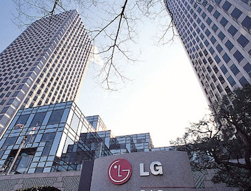 LG Electronics to establish factory for electrical components