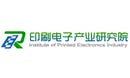 Changzhou Institute of Printed Electronics