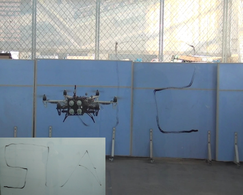 Drone Designed to Inspect Skyscrapers